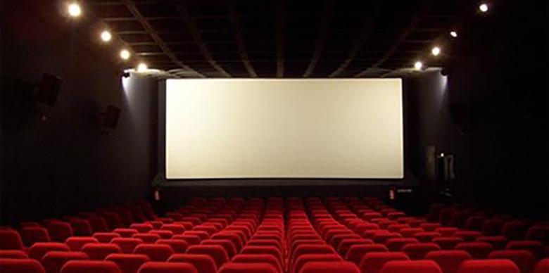 cinema_forbach.jpg