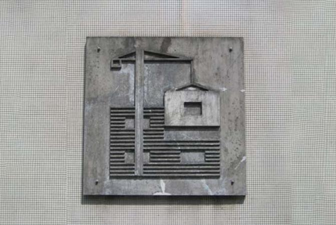 Panneau emblème de l'entreprise Camus-Dietsch